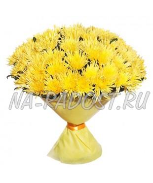 Букет желтых одноголовых хризантем