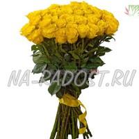 45 желтых роз