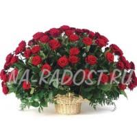 "Корзина роз ""Праздничный салют"""