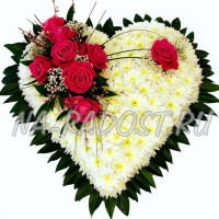 Валентинка для Нее