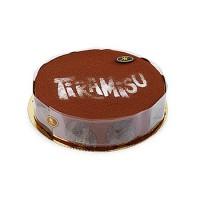 """Торт """"Тирамису"""" (0.8 кг.)"""